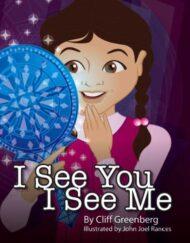I-See-You-I-See-Me-0